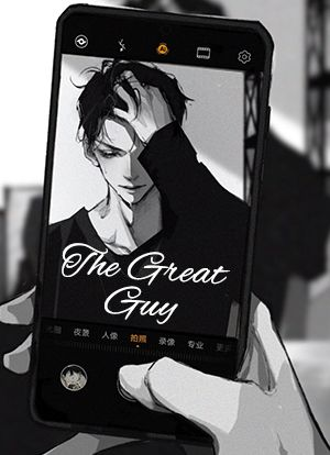 The Great Guy